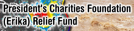 President's Charities Foundation (Erika) Relief Fund